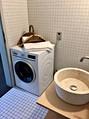 Waschmaschine im Badezimmer