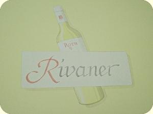 Hotelroom Rivaner